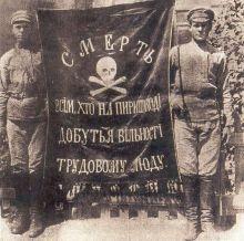 Makhno Ukraina.jpg